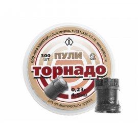 Śrut Kvintor 4,50mm Diabolo  Tornado 300 szt osłona